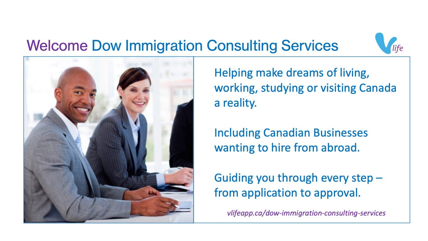vStore Welcome Dow Immigration Consulting Services info poster